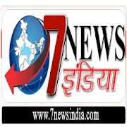 7NewsIndia News Portal