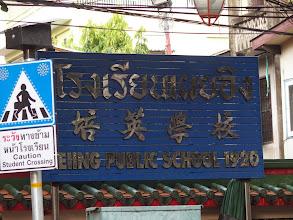 Photo: Ecole à Chinatown - Bangkok