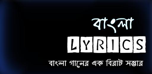 Bangla Lyrics - Apps on Google Play