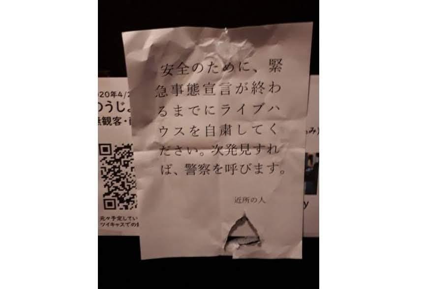 無觀眾直播也不行?!日本 live house :「別把剩下的活路都給斷了」
