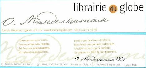 Photo: Librairie du Globe