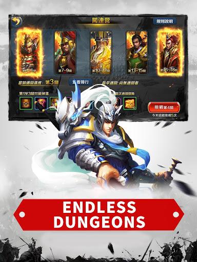 Warriors of Fate 1.61.1 screenshots 7