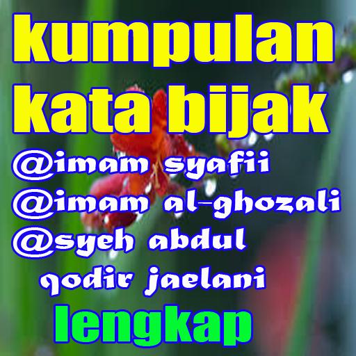 Download Kumpulan Kata Bijak Imam Syafii Imam Alghozali Google Play