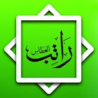 Ratib Al-Attas icon