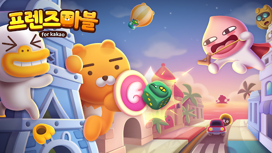 Game 프렌즈마블 for kakao APK for Windows Phone