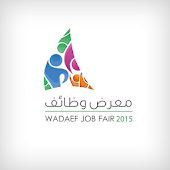 Wadaef Career Fair""