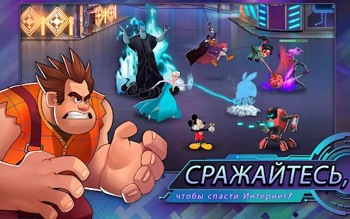 Disney Heroes: Battle Mode мод