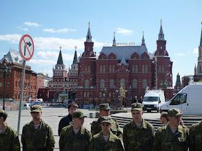 Photo: V těchto místech jsme se zatím dostali nejblíže k Rudému náměstí.
