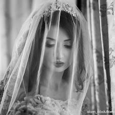 Wedding photographer Islam Abdullaev (Abdullaev). Photo of 17.06.2016