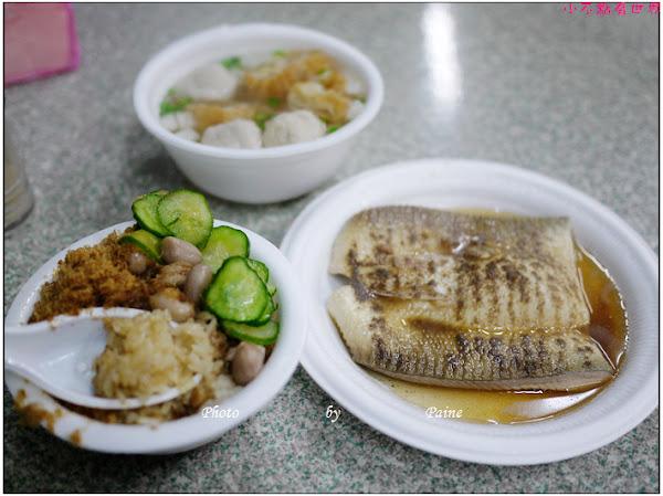 半夜 台南米糕 虱目魚