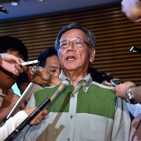 福島みずほ、翁長知事死去に便乗するコメントに批判殺到「人の死を政治利用するのはやめてください」