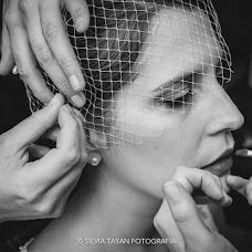 Fotógrafo de bodas Silvia Tayan (silviatayan). Foto del 11.07.2017