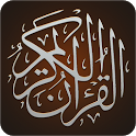 The Noble Quran with Tafseer icon