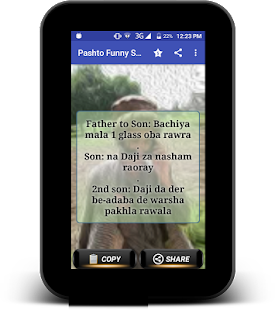 Pashto Jokes - Funny SMS screenshot