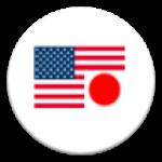 ドル計算機:電卓・メモ帳機能つき Icon