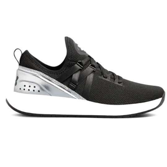 Under Armour, Breathe Trainer, Dam (Färg: Svart, strl: 36)