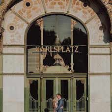 Fotografer pernikahan Agnieszka Gofron (agnieszkagofron). Foto tanggal 08.04.2019