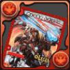 燃える革命ドギラゴンカード