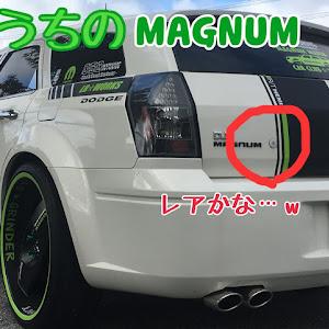 マグナム  06ののカスタム事例画像 ☆YU PUMP☆さんの2018年08月16日13:52の投稿