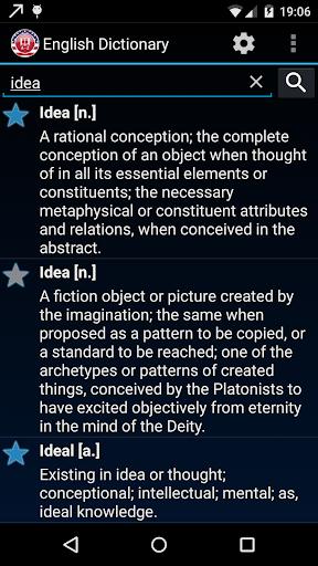 玩免費書籍APP|下載Advanced Offline Dictionary app不用錢|硬是要APP