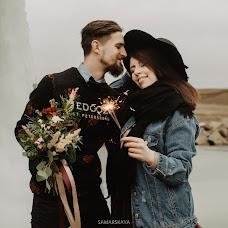 Wedding photographer Anna Samarskaya (NUTA21). Photo of 05.02.2018
