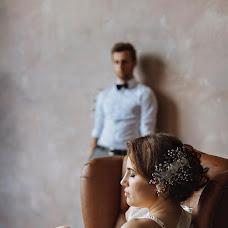 Wedding photographer Dina Pavlenko (PavlenkoDi). Photo of 21.09.2016