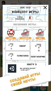 DevTycoon 2 - Симулятор разработчика игр- screenshot thumbnail