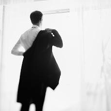 Wedding photographer Olexiy Syrotkin (lsyrotkin). Photo of 02.08.2015