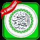 Ar-Raheeq Al-Makhtum Download on Windows