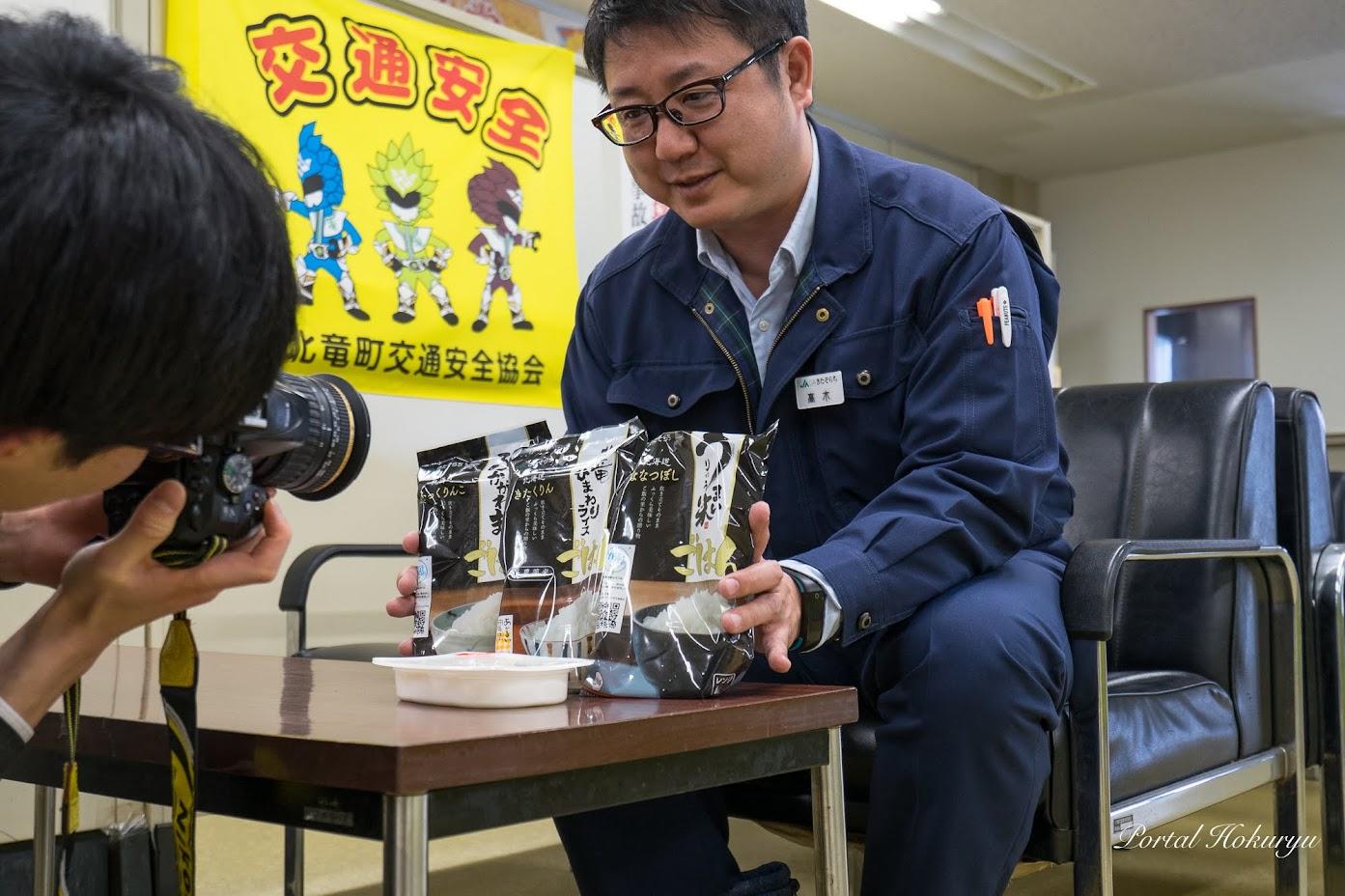 北海道新聞深川支局・矢野亘 記者も取材