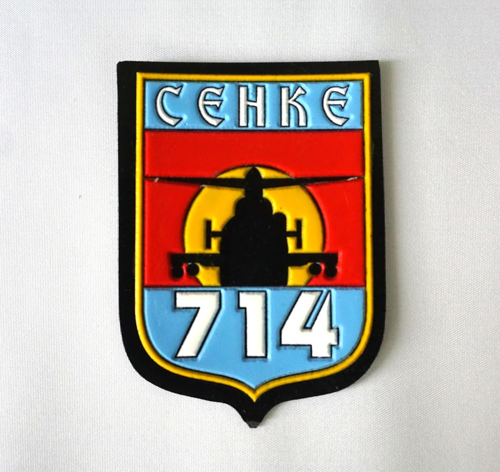 Gumirani amblem protivoklopne helikopterske eskadrile Senke 714.