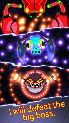 Galaxy bug screenshot 3