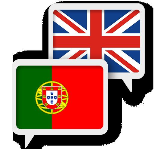 Portuguese English Translate