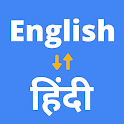English to Hindi Translator 🇮🇳 icon
