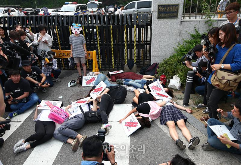 Vụ án giết người ám ảnh phụ nữ Hàn Quốc: Kẻ thủ ác gây án vì ghét phụ nữ, cảnh sát đổ hết lỗi lầm cho căn bệnh tâm thần - Ảnh 8.