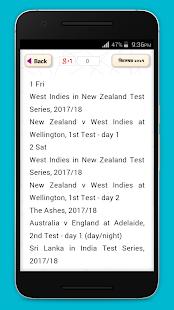 ক্রিকেট সূচী ২০১৭/১৮ Cricket Schedule 2017/18 - náhled