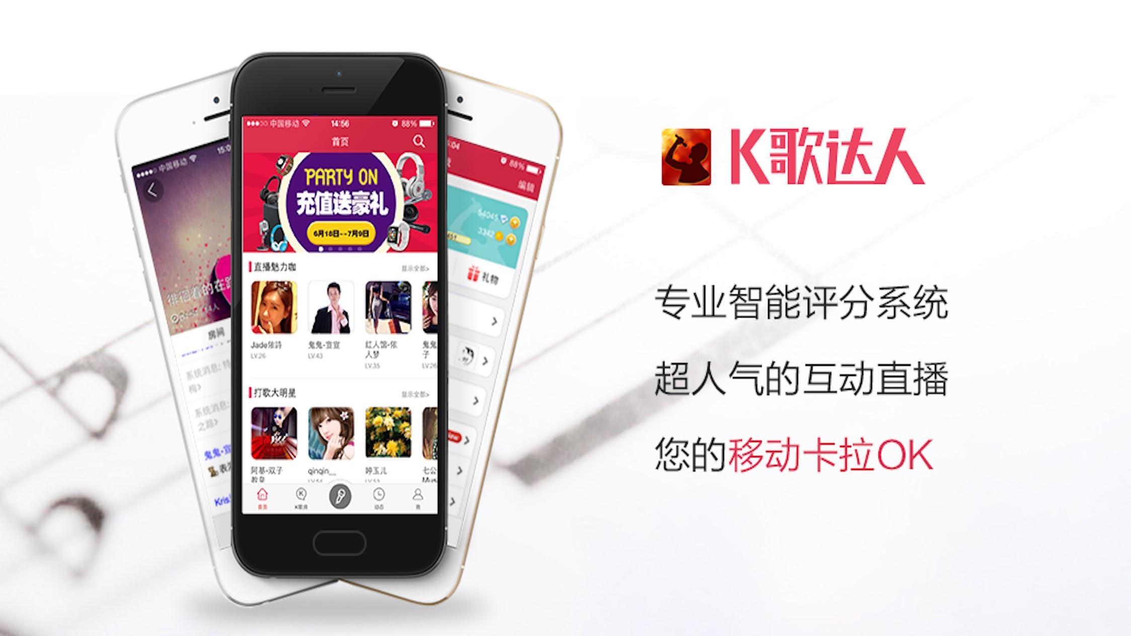上海柯炫信息科技有限公司