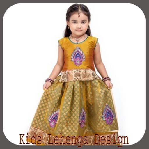 Kids Lehenga Design
