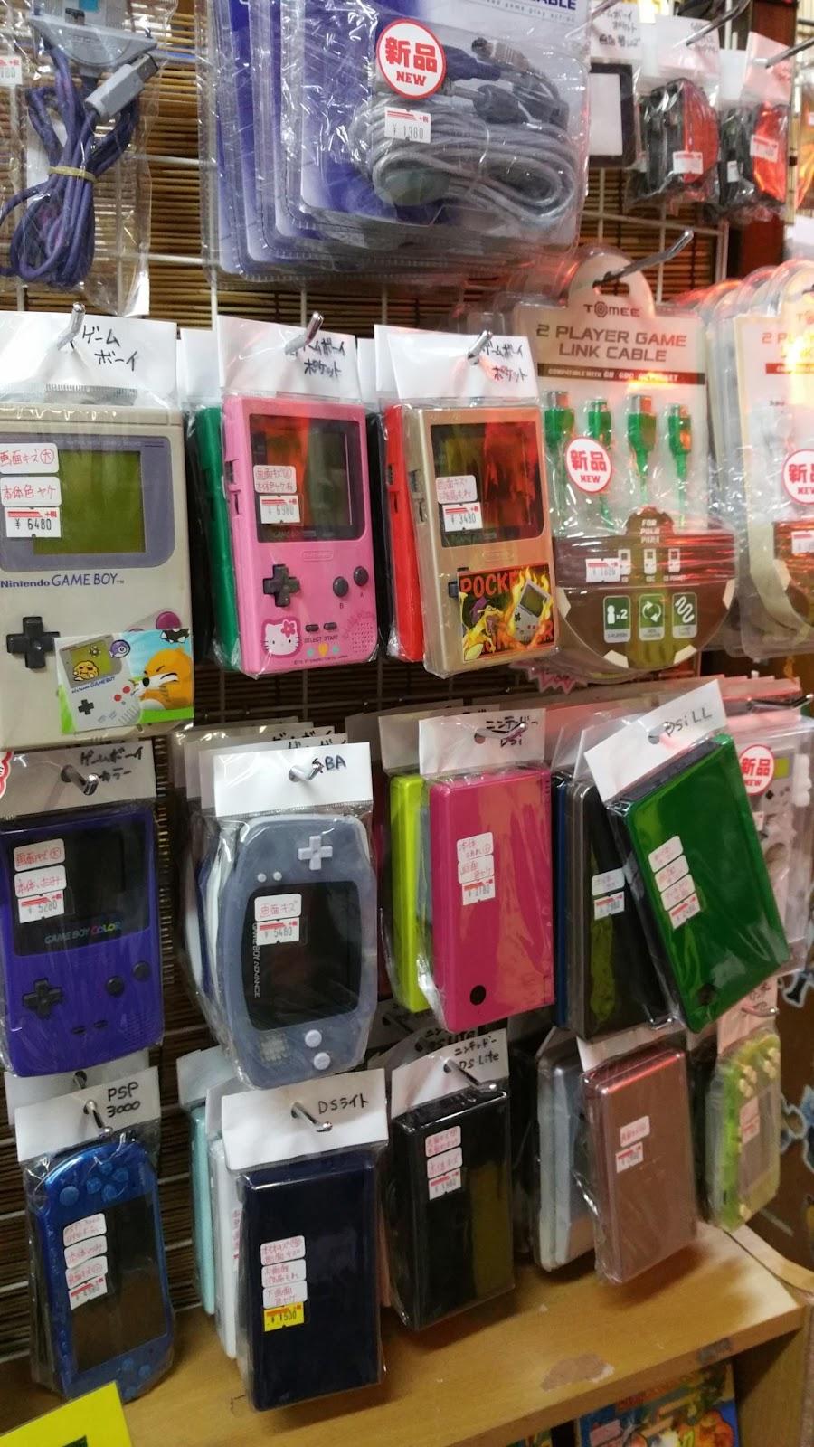 C:\Users\J\Pictures\TOKYO NOV 2016\SUPER POTATO\20161117_155731.jpg
