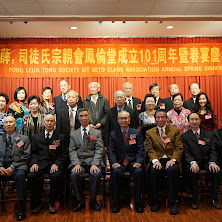 2017-04-15 101st Anniversary Party and Spring Banquet