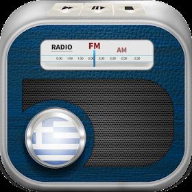 Radio Grecia Gratis