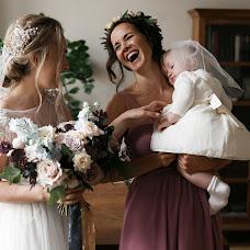 Fotógrafo de bodas Pavel Golubnichiy (PGphoto). Foto del 29.07.2017