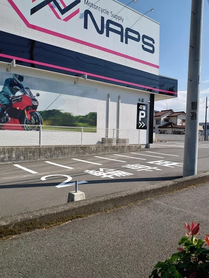 NAPS松山店