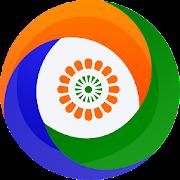Indian Browser - इंडियन ब्राउज़र