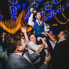 Wedding photographer Daniela Galdames (danielagaldames). Photo of 16.04.2018
