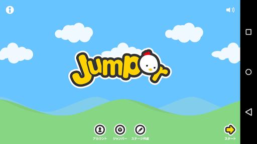 Jumper 自分だけのステージを作って友達に挑戦しよう