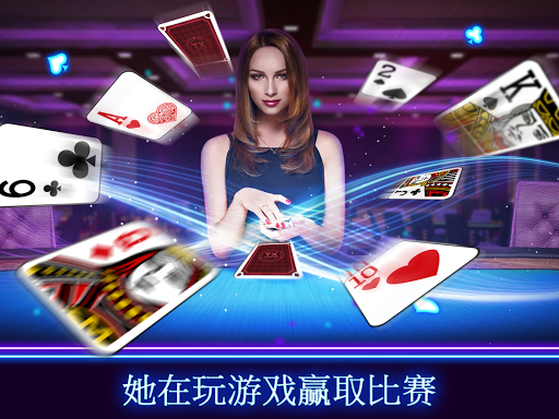 玩紙牌App|TX Poker - Texas Holdem Poker免費|APP試玩