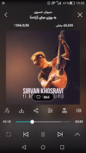MrTehran - Iranian Music- screenshot thumbnail