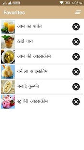 Download Ice-Cream, Sharbat(Juice) Recipes in Hindi For PC Windows and Mac apk screenshot 7