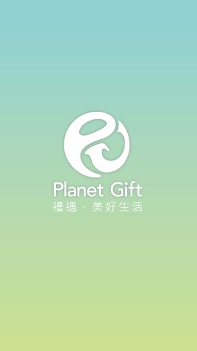Planet Gift禮品專家